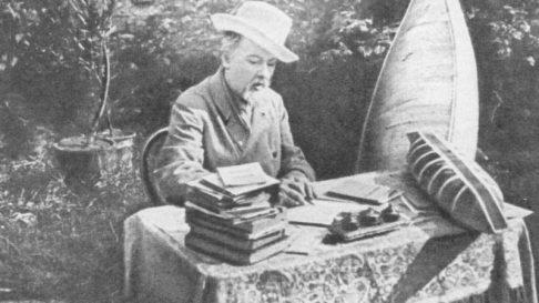 День памяти Константина Циолковского