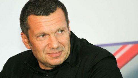 День рождения Владимира Соловьева