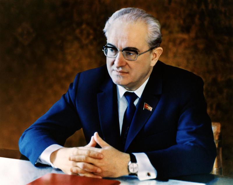 День памяти Юрия Андропова