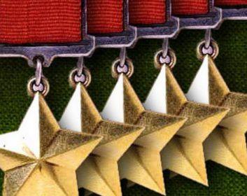 Учреждено звание Герой Советского Союза