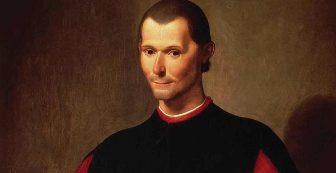 День рождения Никколо Макиавелли