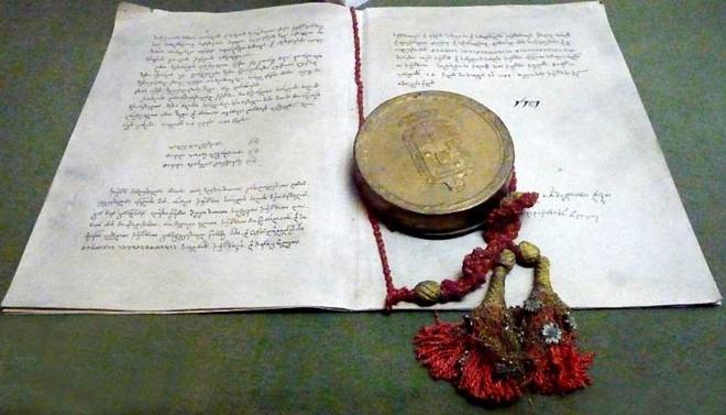 Россия и Картли-Кахетинское царство подписали Георгиевский трактат