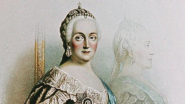 День памяти Екатерины Великой