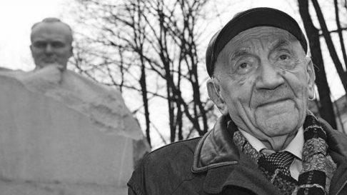 День памяти Бориса Чертока