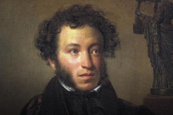 День памяти Александра Пушкина
