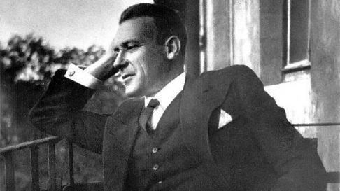 День памяти Михаила Булгакова