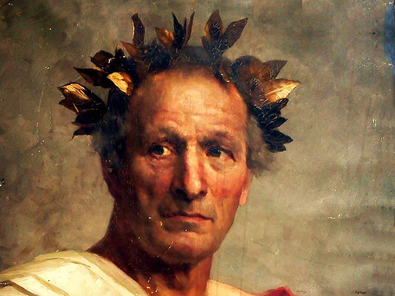 День памяти Гая Юлия Цезаря